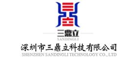 深圳三鼎立科技有限公司