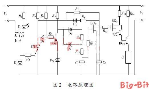门控电路,延时电路,电子开关电路,继电器及其驱动电路,断电指示电路这